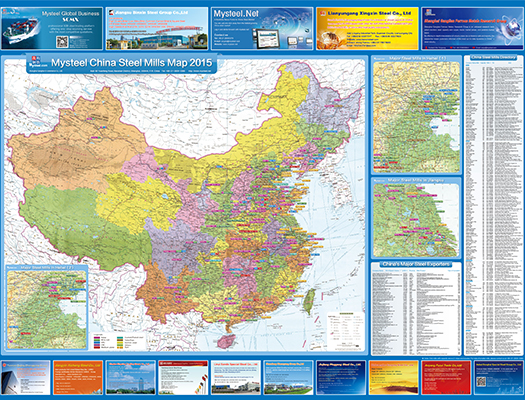 China Steel Mills - Map 2015